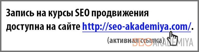 Неактивные ссылки на сайт кп на создание сайтов
