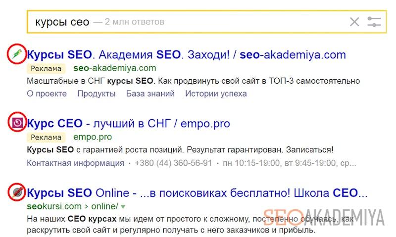 Как добавить фавикон сайта в HTML