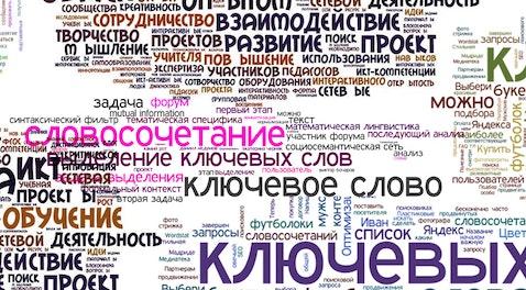 6 признаков description, который понравится Google и Яндексу