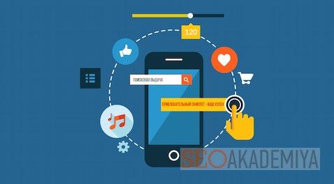 Привлекательный сниппет - залог увеличения переходов на сайт из поисковых систем