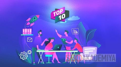 ТОП-10 наиболее востребованных профессий в IT