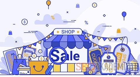 Оптимальное количество товаров в интернет-магазине