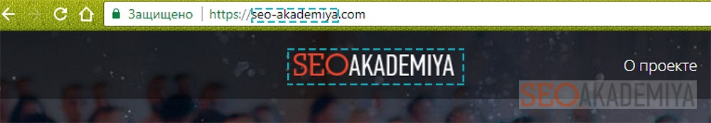 Использование названия бренда в домене