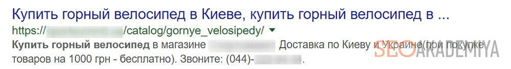 В description прописан запрос