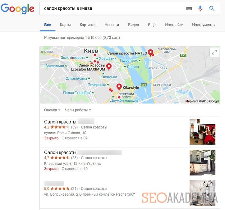 Способ продвижения сайта в google