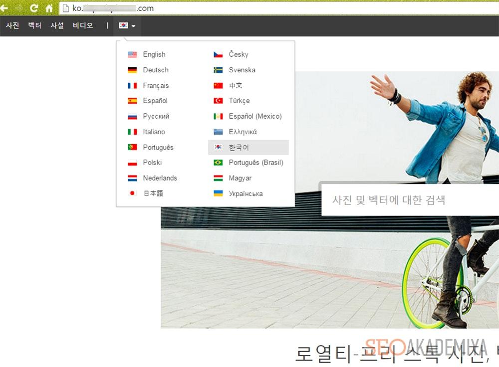 Пример сайта на разных языках