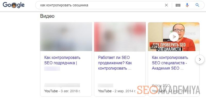 блок с видео в результатах выдачи гугл