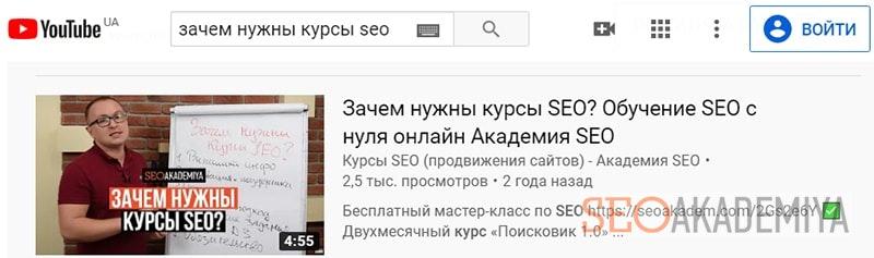что такое топ youtube пример