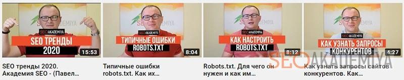 эффектный значок видео на ютубе
