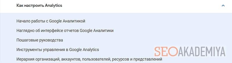 Инструкция как и где проверить посещаемость своего сайта