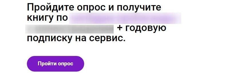 Цели и функции опроса пользователей