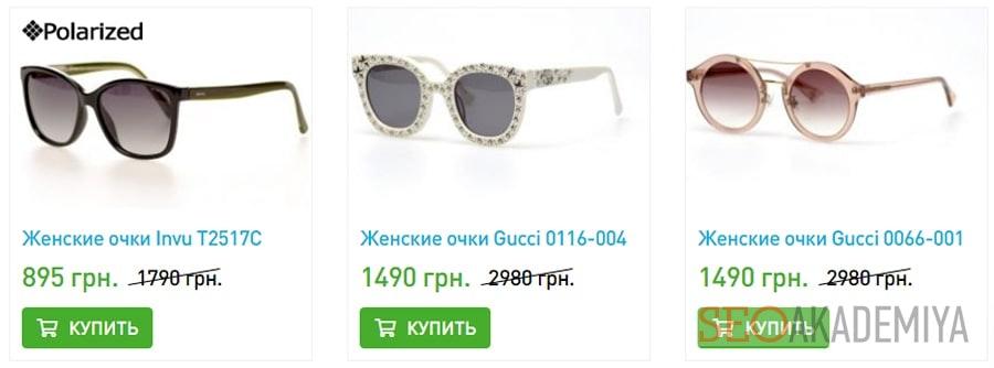 Кнопка cta зеленого цвета в интернет магазине пример