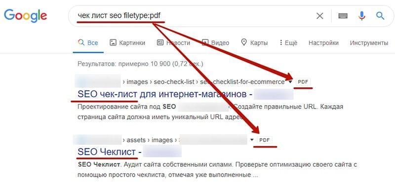 команда filetype чтобы искать файлы в гугл