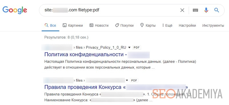 комбинация операторов поиска google