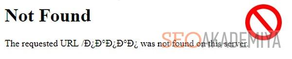 Не настроена страница 404 ошибки