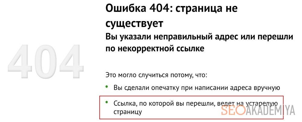 Ошибка 404 вместо карточки товара фото
