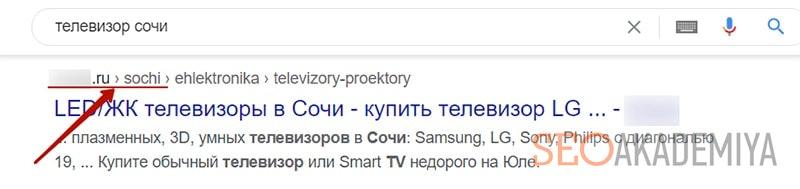 особенности локального seo в гугл пример