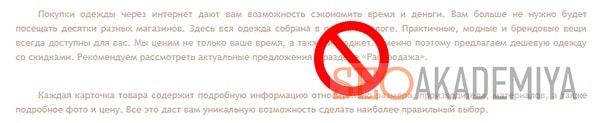 Мелкий шрифт текста фото