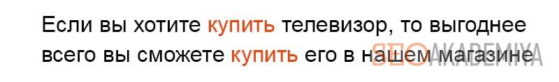 плохой пример использования запросов в тексте