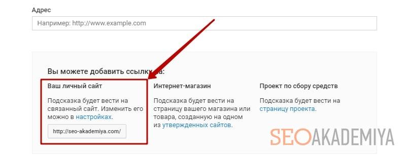 подтвержденный сайт в youtube пример