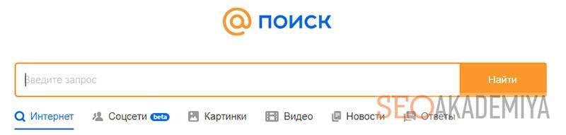 поисковая система рунета mail ru