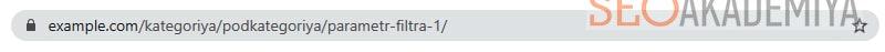 Порядок размещения параметров в урл фильтров