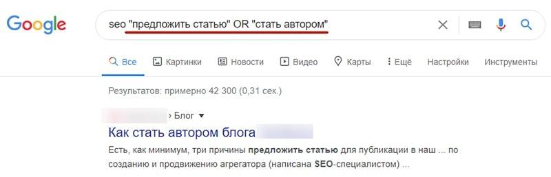 применение оператора or