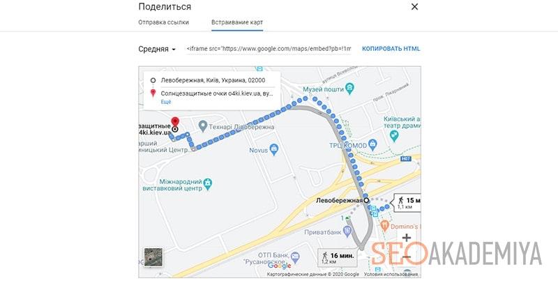 пример схемы проезда от google на сайте