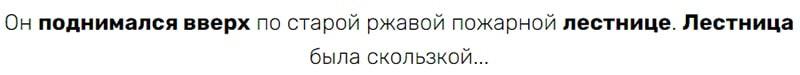 пример тавтологии в тексте