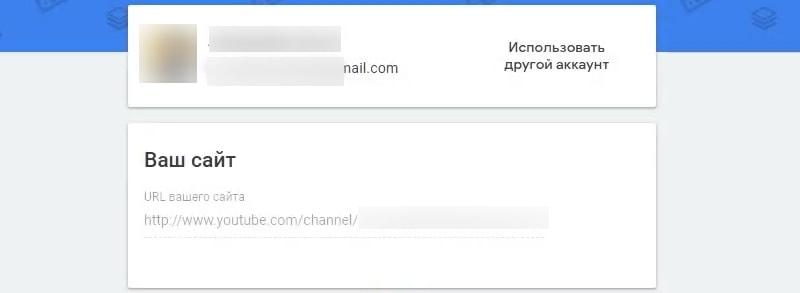 регистрация в AdSense картинка
