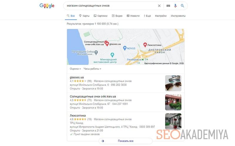 Результаты поиска в google с картой
