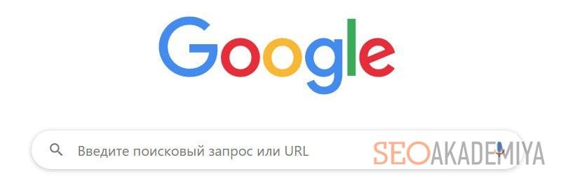 самая популярная поисковая система Google