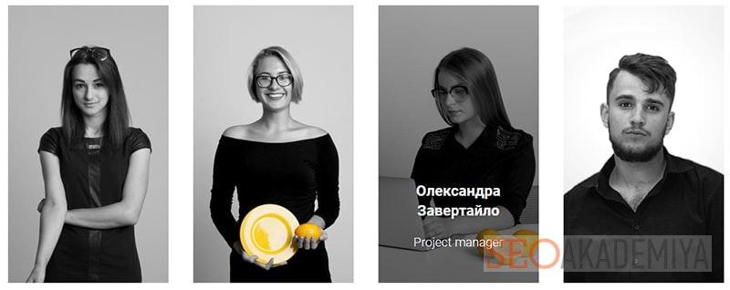 Размещение фото сотрудников на странице о нас
