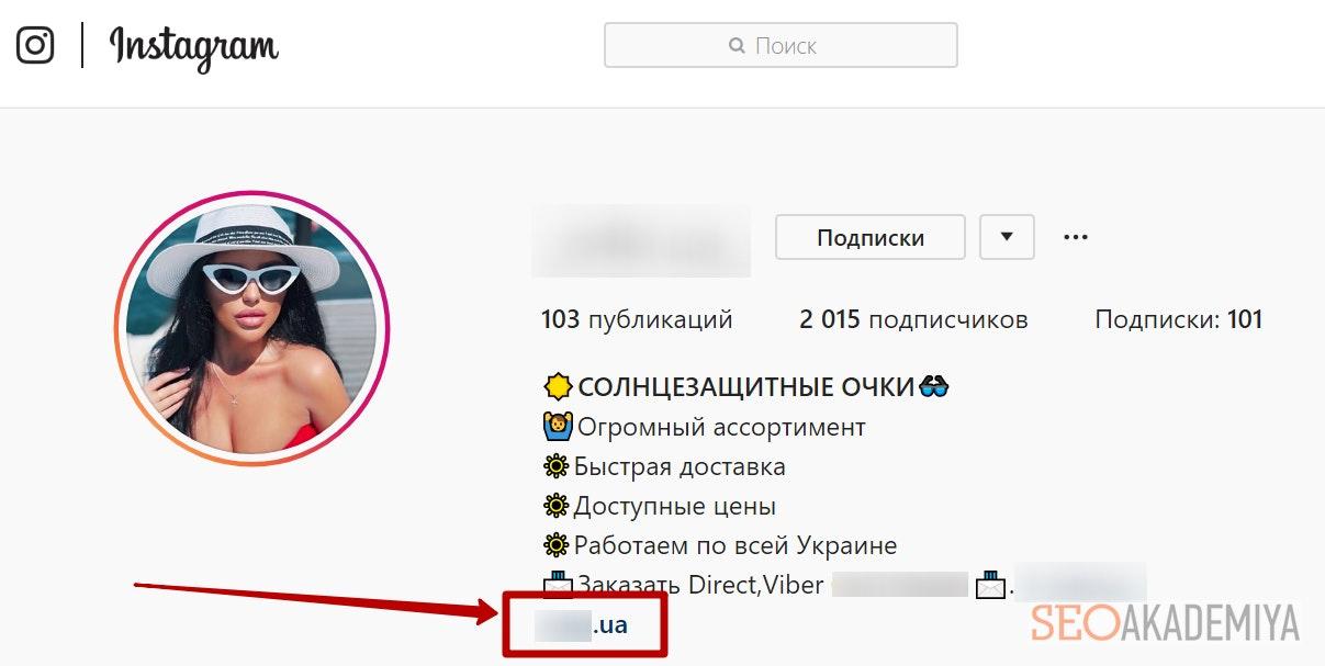Увеличить количество ссылок в социальных сетях