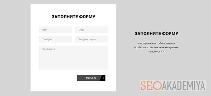 создание прототипа сайта в сервисе Figma