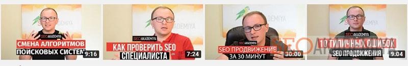 способ защитить видео от копирования