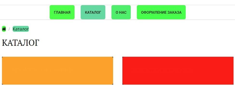 как выглядит тепловая карта ссылок в яндекс метрике