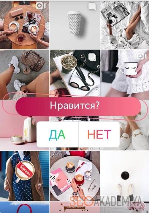 Типы постов в Инстаграм