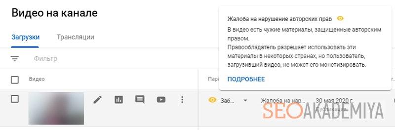 воровство видео на youtube картинка
