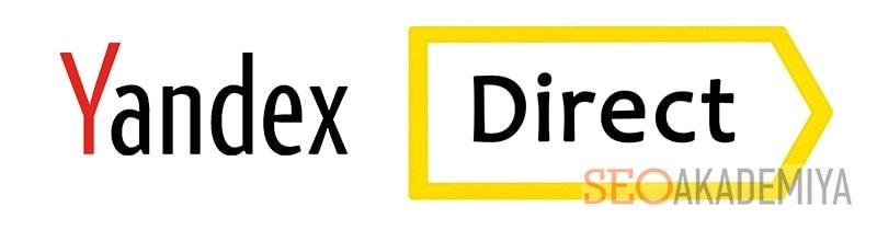 Влияние яндекс директа на позиции сайта